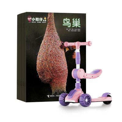 兒童文學(兒童雙本套)(1年共12期)+送兒童時尚便捷滑板車