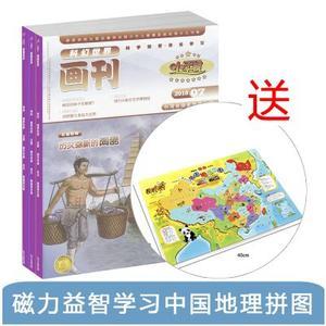 小牛顿(1年共12期)+送磁力益智学习中国地理拼图