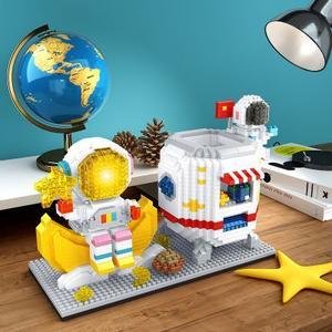 意林(1年共24期)+送熊猫筷子架