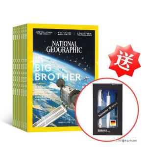 【店庆送礼】美国国家地理(英文原版)National Geographic (1年共12期)+赠送施耐德钢笔+水笔两用礼盒套装