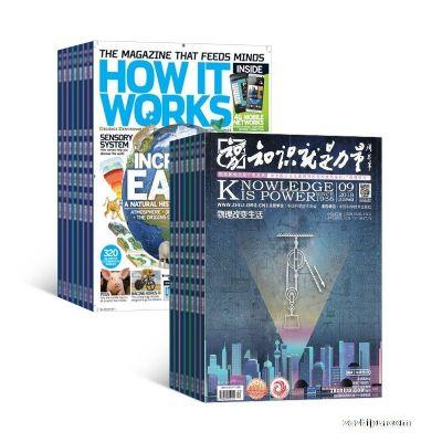 环球科学青少版  万物(1年共12期)+知识就是力量(1年共12期)两刊组合订阅