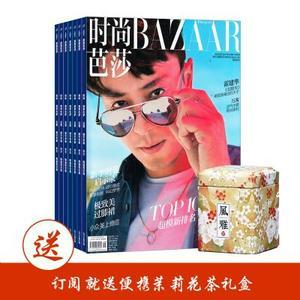 时尚芭莎下半月刊(1年共12期)+送茉莉花茶小罐礼盒