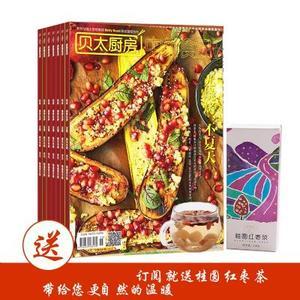 贝太厨房(1年共12期)+送桂圆红枣茶