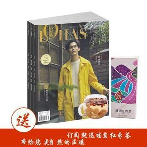 健康时尚(乐活)(1年共12期)+送桂圆红枣茶