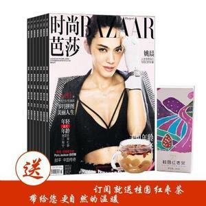 时尚芭莎BAZAAR上半月刊(1年共12期)+送桂圆红枣茶