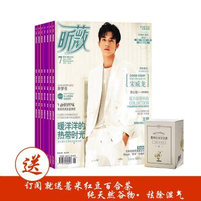 昕薇(1年共12期)+送薏米红豆百合茶