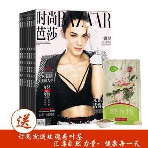 时尚芭莎BAZAAR上半月刊(1年共12期)+送玫瑰荷叶茶