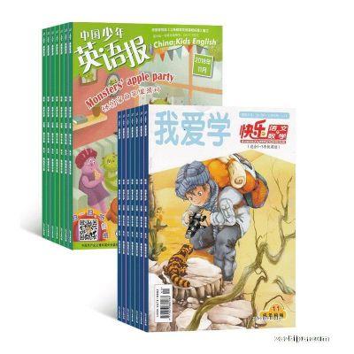 中国少年英语报三四年级版+快乐语文与数学(低年级版)(1年共12期)(杂志订阅)