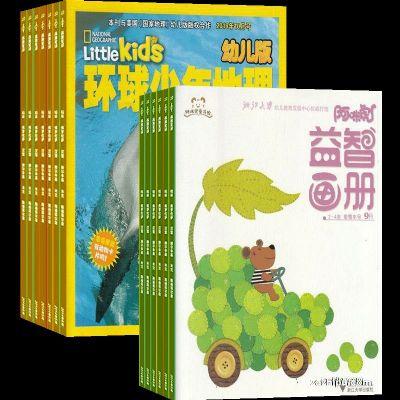 环球少年地理幼儿版+阿咪虎益智画册2-4岁(智力版+绘本版)(1年共12期)(杂志订阅)