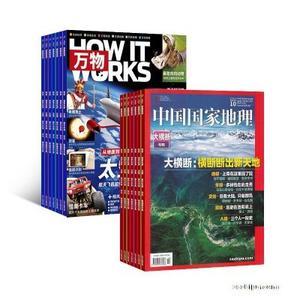 环球科学青少版  万物(1年共12期)+中国国?#19994;?#29702;(1年共12期)(杂志订阅) 两刊组合订阅