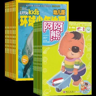 环球少年地理幼儿版+阿阿熊科学启蒙版+阿阿熊注音绘本版(杂志订阅)(1年共12期)