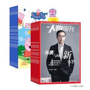 小猪佩奇(1年共24期)+南方人物周刊(1年共40期)(杂志订阅)