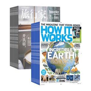 环球少年地理幼儿版(1年共12期)+旅行家(1年共12期)(杂志订阅)