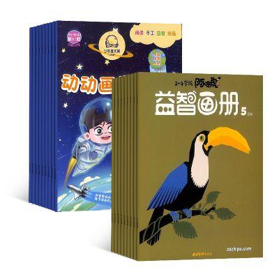 小猪佩奇(1年共24期)+阿咪虎益智画册2-4岁(智力版+绘本版)(1年共12期)(杂志订阅)