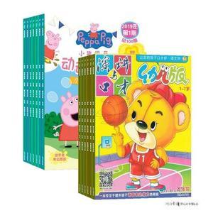 小猪佩奇(1年共24期)+演讲与口才幼儿版(1年共12期) 杂志订阅