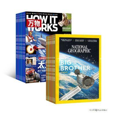环球科学青少版  万物(1年共12期)+美国国家地理(英文原版)(1年共12期)(杂志订阅) 两刊组合订阅