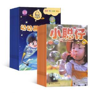 小�i佩奇 ��赢�世界(1年共24期)+小�仔自然科普版(1年共12期)(�s志��)