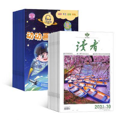 小猪佩奇 动动画世界+读者(1年共24期)(杂志订阅)