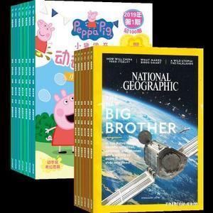 小猪佩奇 动动画世界(1年共24期)+美国国?#19994;?#29702;(英文原版)(1年共12期)(杂志订阅) 两刊组合订阅