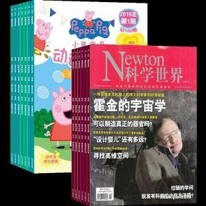 小猪佩奇 动动画世界(1年共24期)+科学世界(1年共12期)(杂志订?#27169;?><span class=