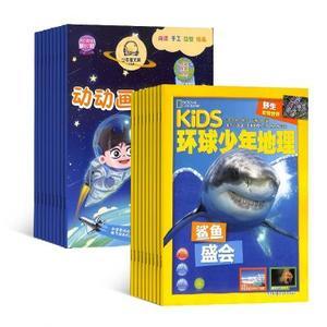 小猪佩奇 动动画世界(1年共24期)+KiDS环球少年地理(与美国国家地理少儿版版权合作)(1年共12期)(杂志订?#27169;?><span class=