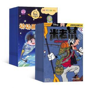 小�i佩奇 ��赢�世界+米老鼠(1年共24期)(�s志��)
