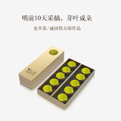 小罐茶 2018新茶明前春绿茶特级龙井茶叶礼盒装  40g