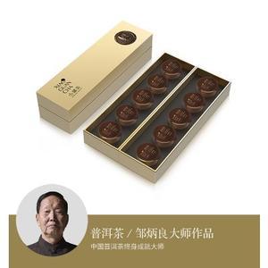 小罐茶 特级黑茶云南普洱茶熟茶茶叶礼盒装  40g