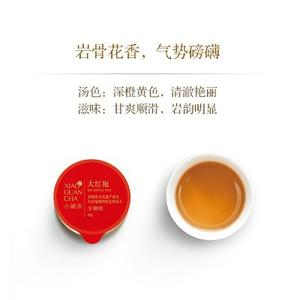 小罐茶 特级乌龙茶武夷岩茶大红袍茶叶 40g