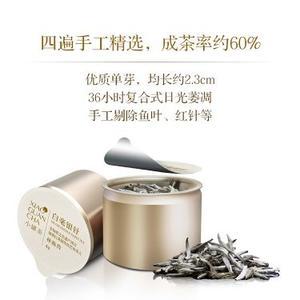 小罐茶 特级白茶白毫银针太姥银针茶叶礼盒装 40g