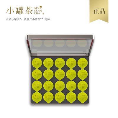 小罐茶 2018新茶明前春绿茶特级龙井茶叶礼盒装 80g