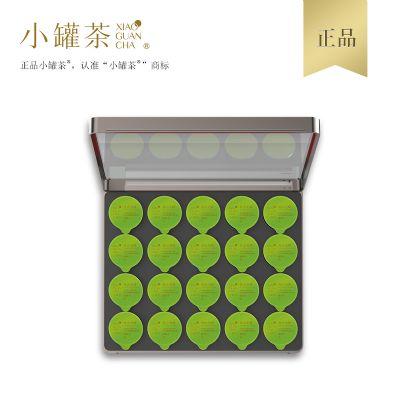 小罐茶 2018新茶明前春绿茶特级黄山毛峰茶叶礼盒装 80g