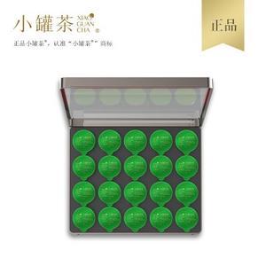小罐茶 小罐绿2018明前绿茶安吉白茶茶叶礼盒装 80g