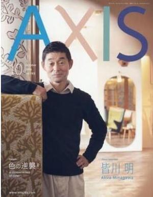 AXIS產品設計資訊(1年共6期)