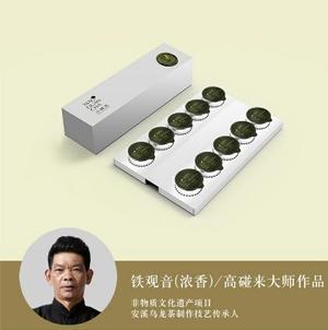 小罐茶铁观音特级浓香型茶叶年货礼盒装40g