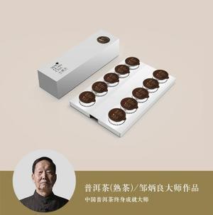 小罐茶 特级普洱熟茶茶叶年货礼盒装40g