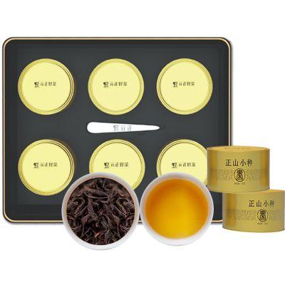 【商务高端礼】元正品牌 秦正山小种红茶茶叶礼盒150g年货好礼