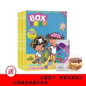宝贝盒子BOX(1年共12期)+送桂圆红枣茶