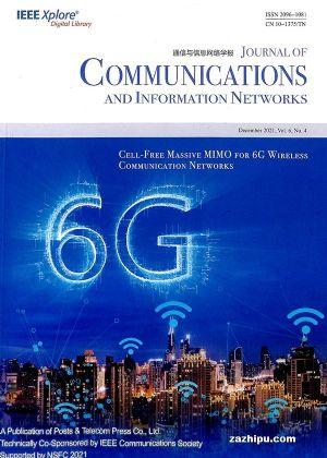 Journal of Communications and Information Networks通信与信息网络学报(一年共4期)