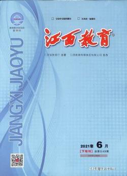 江西教育综合版(1年共12期)(杂志订阅)
