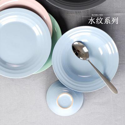 欧式风情水纹陶瓷饭碗(7.5寸沙拉碗)