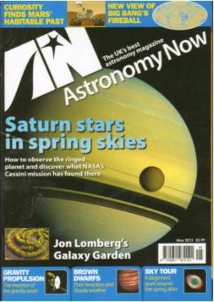 當今天文學Astronomy Now(英文)(1年共12期)(雜志訂閱)