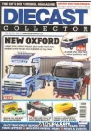 模型收藏者DIECAST COLLECTOR(英文)(1年共12期)(雜志訂閱)