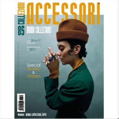 COLLEZIONI ACCESSORI(意大利文)(1年共4期)(杂志订阅)