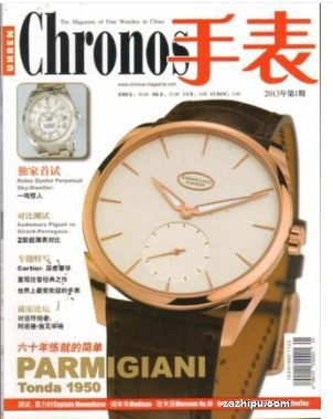 手表Chronos(1年共6期)(杂志订阅)