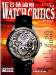 名表论坛Watch Critics(中文)(1年共6期)(杂志订阅)