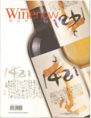 酒經Wine Now Monthly(中文)(1年共12期)(雜志訂閱)
