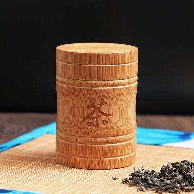 竹制茶字茶叶罐(深色刻线18高 粗)