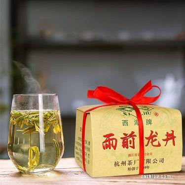 2018新茶西湖牌龙井茶叶(250g)