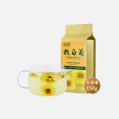 西湖牌正宗桐乡原产特级杭白菊(150g)